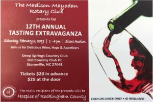 Madison-Mayodan Rotary's 12th Annual Tasting Extravaganza @ Deep Springs Country Club